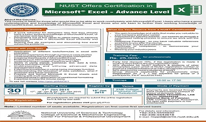 NUST Training